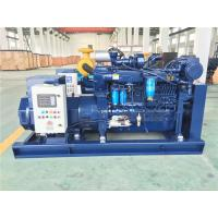 Quality Low Fuel 150 Kw Diesel Diesel Generator Engine , Marine Generators For Small Boats for sale