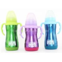 Wholesale Fluorescence Color Stainless Steel Baby Bottle 180ml / 240ml Wide Mouth from china suppliers