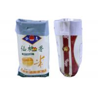 Wholesale 25Kg 50kg Dog Food WPP Bags Laminated Woven Polypropylene Bags Easy Use from china suppliers