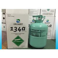 Wholesale UN3159 Cas No. 811-97-2 HFC Refrigerants R134A  In 30LB 13.6KG Cylinder from china suppliers