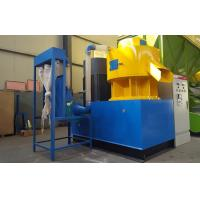 Buy cheap rice husk pellet line, complete pellets production line with 1T/H~5T/H capacity from wholesalers