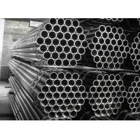 Wholesale ASTM A334  Seamless Low Temperature Carbon Steel Pipe And Tube Straight from china suppliers