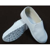 Wholesale Customized White ESD Shoes , Easy Cleaning Rapid Drying ESD Cleanroom Shoes from china suppliers