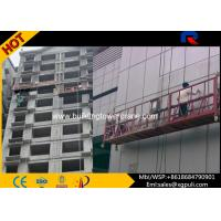 Wholesale Auto Cradle Suspended Platform Hoist , Suspended Access Platforms For Window Cleaning from china suppliers