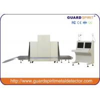Wholesale Conveyor Airport Security X Ray Machine L-Shaped With 19 Inch Color LCD Display  XJ10080 from china suppliers
