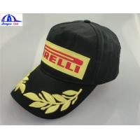 Wholesale 2016 Fashion 100% Cotton Customized Baseball Caps With Snapback , Embroidery . from china suppliers