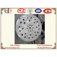 Wholesale 07Cr19Ni10 Heat-treatment Furnace Backing Steel Plates Full of Holes EB3309 from china suppliers