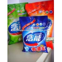 Quality detergent powder for sale