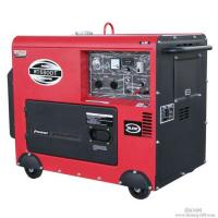 Wholesale 8.5KW 230V Simple Operation Small Portable Generator With LCD Screen from china suppliers