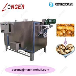 Wholesale Peanut Roasting Machine|Peanut Roasting Equipment|Peanut Roaster from china suppliers