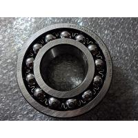 Wholesale 2313K Self Aligning Ball Bearing SKF NAK FAG 65X140X48mm CE Approved from china suppliers