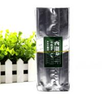 Wholesale 500g Gusset  Coffee Tea Bags Self Standing Food Bags Semi - Automatic from china suppliers