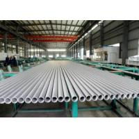 Wholesale 201 Stainless Steel Pipe from china suppliers