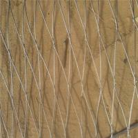 Wholesale Top Quality Wire Rope Net from china suppliers