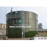 Wholesale Glass Fused Steel Tanks , Bolted Steel Water Storage Tanks For Farm from china suppliers