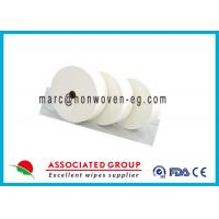 Wholesale Sanitary Non Woven Medical Fabric / Non Woven Face Mask Recycling from china suppliers