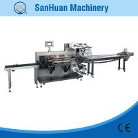Wholesale Double Line Medical Dressing Medical Packaging Machine With Automatic Feeder from china suppliers