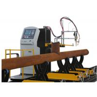 Wholesale portable Pipe Cutting Machine Hypertherm for cnc intersecting line from china suppliers