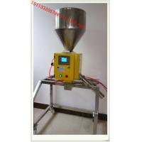 Wholesale Low Cost Gravity Feed Metal Detector &Separator for Granules / Plastics / Rubber from china suppliers