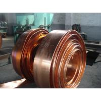 Wholesale 12mm Thickness Copper Busbar vertical Continuous Casting Machine For Busbar, Copper Strip from china suppliers