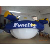 Wholesale 0.9MM Thickness PVC Tarpaulin inflatable Saturn Rocker for Water Games from china suppliers