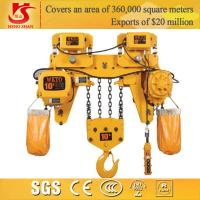 Wholesale Electric 10 ton 3-10m chain hoist from china suppliers