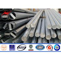 Wholesale Single Circuit GR50 Steel Utility Pole AWS D1.1 Hot Dip Galvanized 220kV from china suppliers