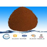 Wholesale Inorganic flocculant polymer ferric sulphate Yellow or bronzing Powder from china suppliers