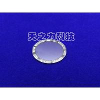 Wholesale Circular Plane Artificial Flat Watch Glass Ground And Beveled Edge Finish from china suppliers
