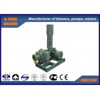 Buy cheap DN80 Three - Lobe Roots Type Rotary Lobe Blowers Maxiumum Pressure 100KPA from wholesalers