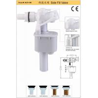 Wholesale Toilet Side Entry Inlet Fill Valve #A29-00 from china suppliers