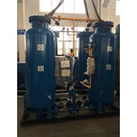 Buy cheap 60Nm3/H  Purity 99.9% Nitrogen Making Machine / Nitrogen Generation Process N2 Gas Generator from wholesalers