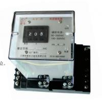 Wholesale JY-7 SERIES DK non-auxiliary power supply voltage Electronic Control Relay (JY-7A/31) from china suppliers