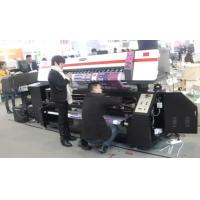 Buy cheap 1.8m sublimation textile printer with Epson Dx7 print head from wholesalers