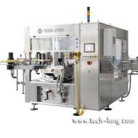 Buy cheap Labeler Machine from wholesalers