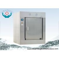 Wholesale Pneumatic Pass Through Door Horizontal Autoclave With PID Pressure Control For Life Science from china suppliers