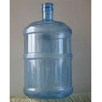 Wholesale Transparent Blue  3 Gallon Water Jug 11.34 L for water dispenser from china suppliers