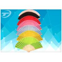 Wholesale 21cm Plain Color Silk Folding Hand Fans With Natural Bamboo Ribs from china suppliers
