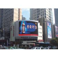 Wholesale 10Mm Outdoor Full Color LED Panel screen for Shpping Mall , LED Video Display Advertising from china suppliers