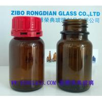 Wholesale 125ml amber chemical reagent glass bottle,wide mouth for solids from china suppliers