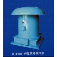 Wholesale HTF-W series High temperature roof ventilation fan from china suppliers
