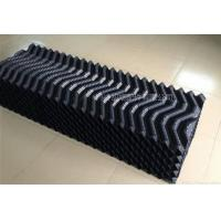 Wholesale Cooling Tower PVC Infill 500x2000mm from china suppliers