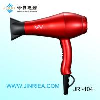 Buy cheap Professional Far Infrared and Negative Ion Hair Dryer with cool shot function from wholesalers