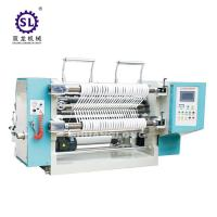 Wholesale 100-200 m/min Speed Tension Control Auto Slitting Machine  for Paper Straw from china suppliers