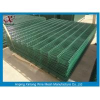 Wholesale XLS-05 Decorative Double Wire Fence 6 / 5 / 6mm Diameter Easy Install from china suppliers