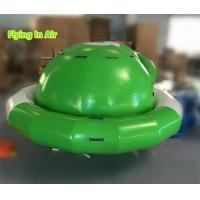 Wholesale G-12 PVC Inflatable Game- Inflatable Water Top for Water Party Game from china suppliers