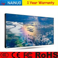 Buy cheap 47 inch High Brightness LCD Display Video Wall Screen With 4.9mm Bezel from wholesalers