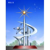 Wholesale modern type stainless steel sculpture from china suppliers