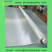 Wholesale stainless steel wire mesh (AISI 316L) from china suppliers