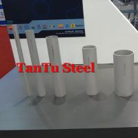 Wholesale sanitary stainless steel pipe from china suppliers
